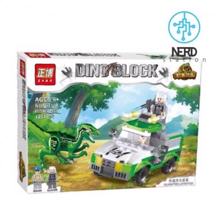 Jurassic Park2