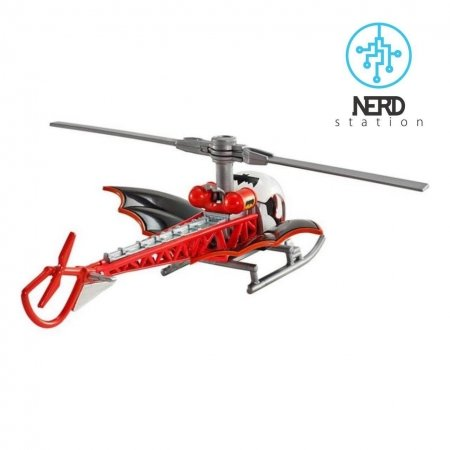 خرید هلیکوپتر بتمن
