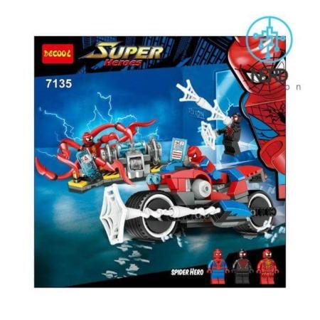 قیمت لگوی مرد عنکبوتی - عملیات نجات با موتور
