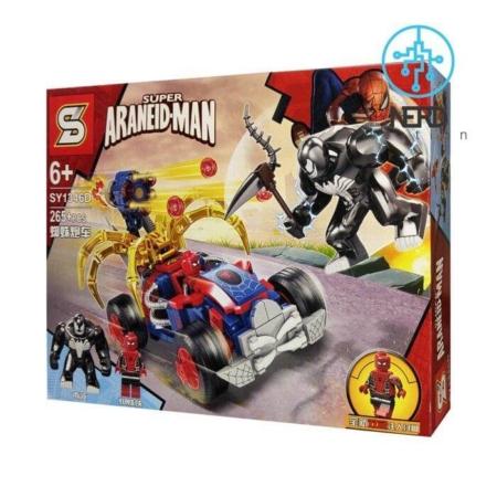 خرید نبرد اسپایدرمن و ونوم همراه با ماشین اسپایدرمن