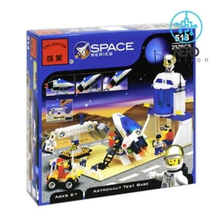 خرید لگوی پایگاه آموزش فضانوردان