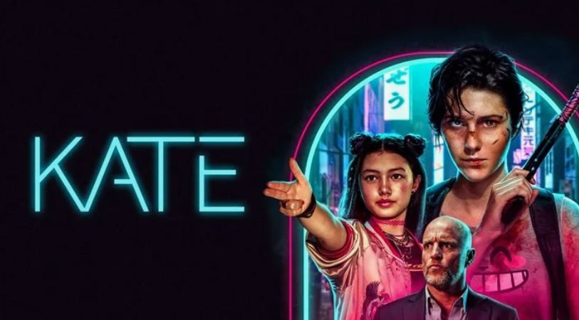 بازی  Kate: Collateral Damage براساس فیلم ساخته می شود